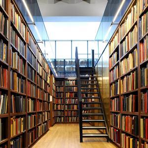 Библиотеки Качканара