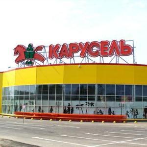 Гипермаркеты Качканара