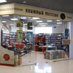 Книжные магазины Качканара