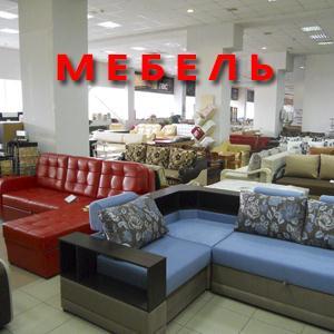 Магазины мебели Качканара