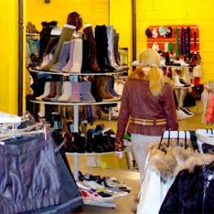 Магазины одежды и обуви Качканара