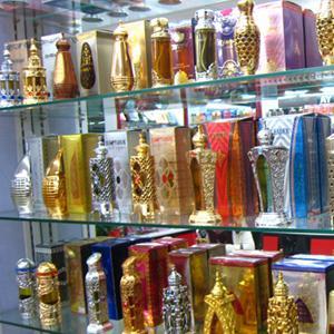 Парфюмерные магазины Качканара