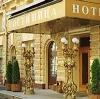 Гостиницы в Качканаре
