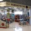 Книжные магазины в Качканаре