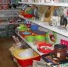 Магазины хозтоваров в Качканаре
