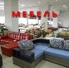 Магазины мебели в Качканаре