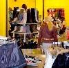 Магазины одежды и обуви в Качканаре