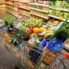 Магазины продуктов в Качканаре