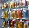 Парфюмерные магазины в Качканаре