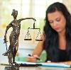 Юристы в Качканаре