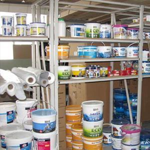 Строительные магазины Качканара